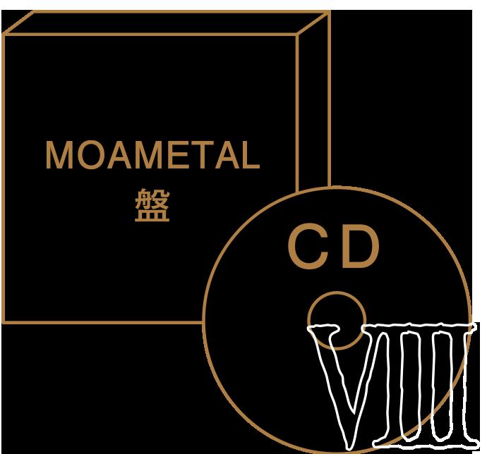 MOAMETAL盤