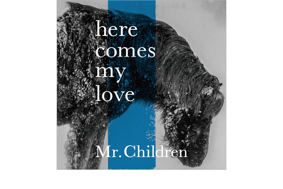 mr children mr children here comes my love toy s factory