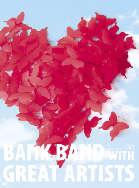Bank Band | TOY'S FACTORY