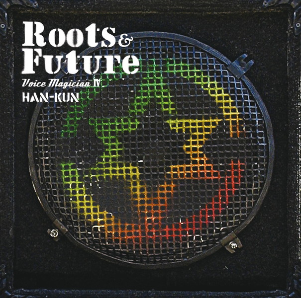 HAN-KUN | TOY'S FACTORY