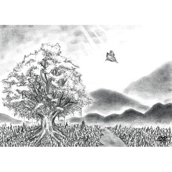 BUMP OF CHICKEN最新アルバム『aurora arc』配信 …
